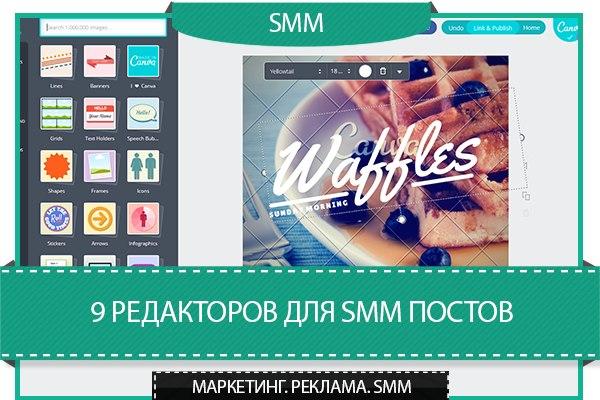 рейсов, приложения на андроид делать на фото красивый шрифт хотел